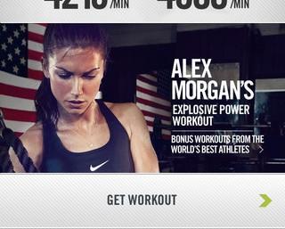 Nike Training Club – ćwicz z osobistym trenerem Rihanny!
