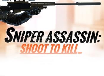 Zostań strzelcem wyborowym z Sniper 3D Assassin