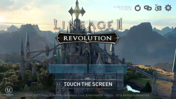 Lineage 2: Revolution ekran startowy