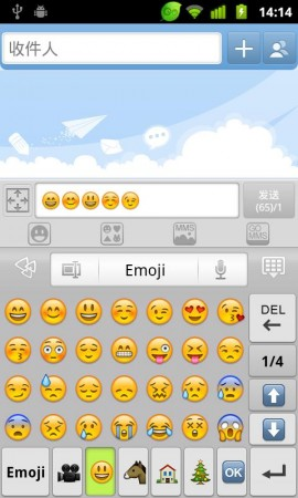 emoji-4